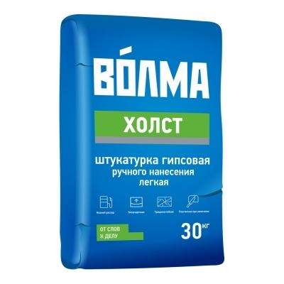 "Штукатурка ""ВОЛМА - Холст""  гипсовая  30 кг  (сер), шт."
