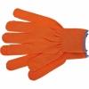 Перчатки ( 60) утепленные синие , шт.