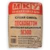 Пескобетон  М-300   40кг   КСС, шт.