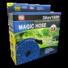 "Чудо-шланг  ""Magic hose"" 45,0 м, упак"