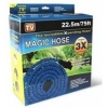 """Чудо-шланг  """"Magic hose"""" 22,5 м, шт."""